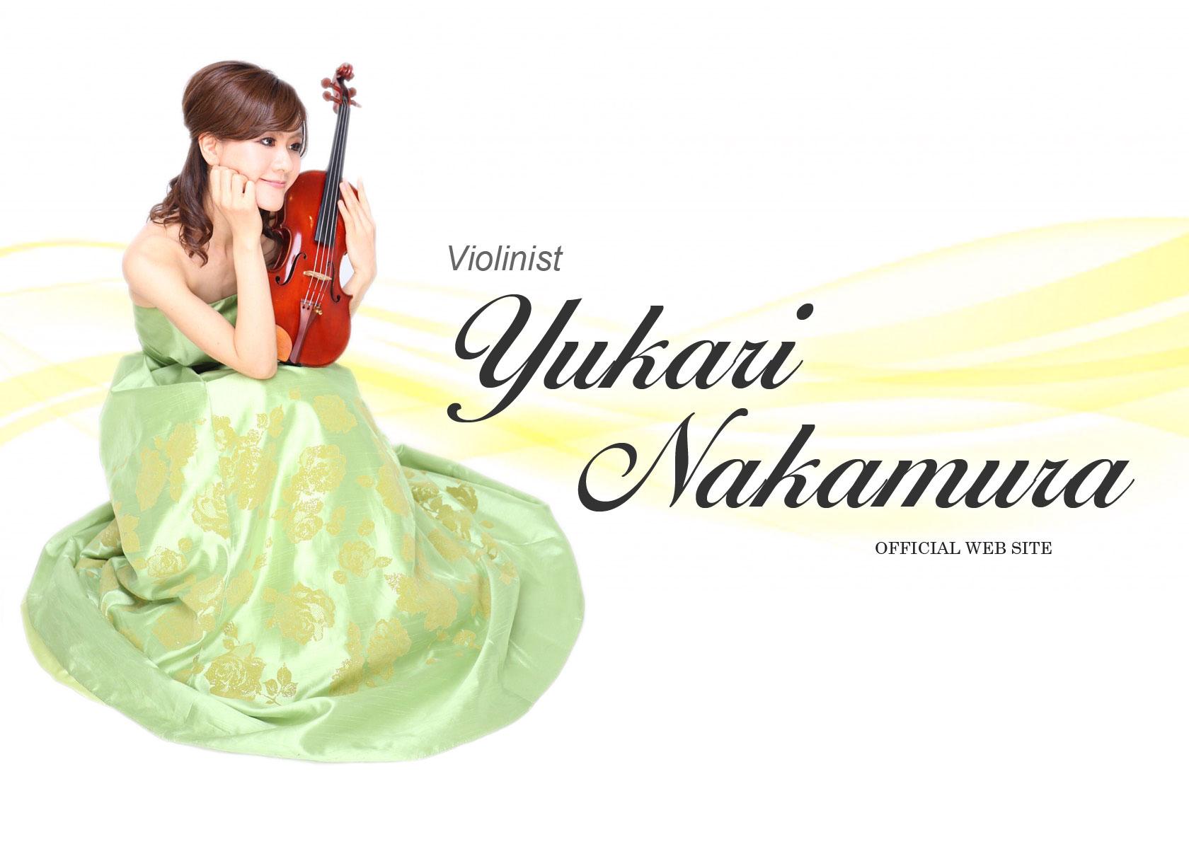 Violinist Yukari Nakamura Official Web Site